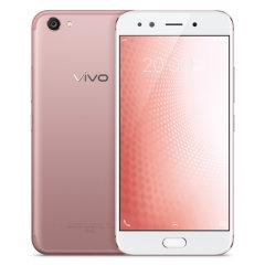 (代发)VIVO X9s Plus (64G)【赠乐心智能手环*1、时尚背包*1】 玫瑰金 固态