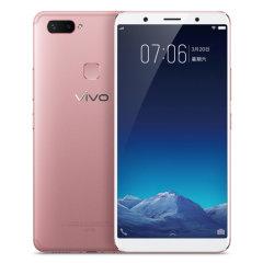 (代发)VIVO X20 Plus (64G)【赠乐心智能手环*1、时尚背包*1】 固态 金色
