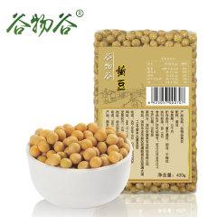 (代发)谷物谷五常有机种植黄豆500g