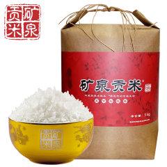 (代发)矿泉贡米五常有机种植稻花香米东北大米新米5kg