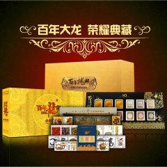 (代发)百年龙邮金银典藏册【材质:Au999邮票金、Ag999邮票银、纸邮票】