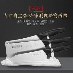 (代发)十八子作-厨房刀具4+2精致组合(斩骨刀、切片刀、多用刀、刀架、赠剪刀、多用瓜刨)