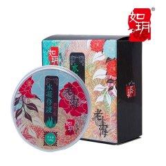 (代发)如玥-老上海水凝修护芦荟胶2盒组