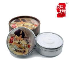 (代发)如玥-雪花膏桂花两盒组