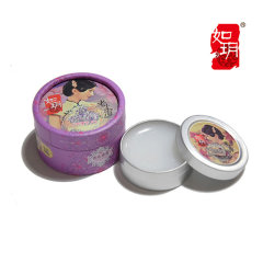 (代发)如玥-香膏诗情岁月两盒组