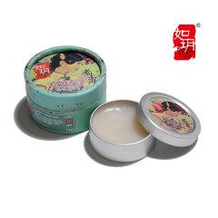 (代发)如玥-香膏浓情花海两盒组