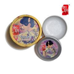 (代发)如玥-香膏浪漫臻情两盒组
