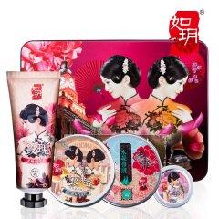 (代发)如玥-老上海风情姹紫嫣红护肤礼盒(手霜45g、雪花膏80g、香膏10g、芦荟胶80g)