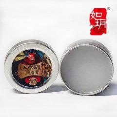 (代发)如玥-柔香滋养润唇膏柑橘2盒组