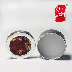 (代发)如玥-柔香滋养润唇膏蜜桃2盒组