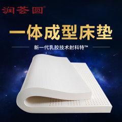(代发)润荟圆-天然乳胶床垫10cm厚1.8米(赠环保提花针织布床垫外套*1)