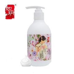 (代发)如玥山羊奶滋养保湿身体乳两瓶组