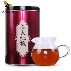 (代发)武夷岩茶大红袍乌龙茶茶叶知舍大红袍罐装180克