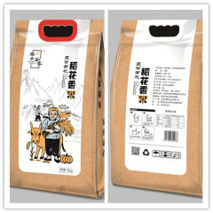 (代发)热销有机五常稻花香大米10斤
