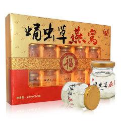 (代发)邦成蛹虫草燕窝10瓶/盒礼盒装