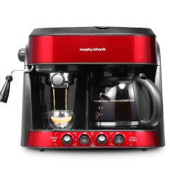 (代发)热销摩飞二合一咖啡机MR4625