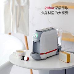 (代发)barsetto电动胶囊咖啡机BAC731B