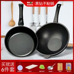 (代发)保厨莱欧品牌乌克兰进口黑钛金系不粘锅2件套(炒锅*1、煎锅*1)