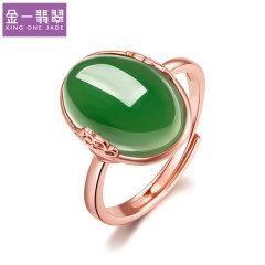 (代发)金一S925银镶菠菜绿碧玉戒指