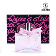 (代发)女王驾道-粉红魅惑清新花果香香水