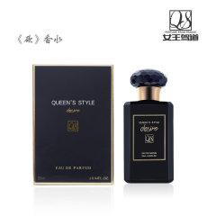 (代发)女王驾道-欲神秘黑色香水