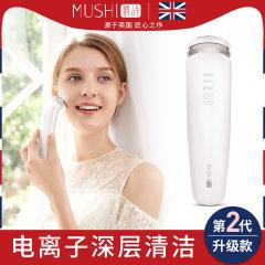 (代发)慕诗MUSHI-张予曦同款美容仪提拉紧致清洁网红款