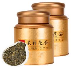 (代发)一农特级茉莉花茶150g/罐*2送礼袋绿茶茉莉花(茉莉花茶*2)