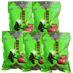 (代发)品粒品味新疆和田大枣四星超值组468克*5袋