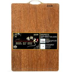 (代发)达乐丰-鸡翅木砧板JP5035