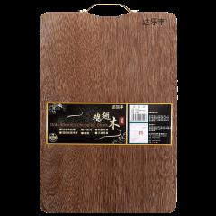 (代发)达乐丰-鸡翅木砧板JP3826
