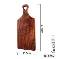 (代发)达乐丰-乌檀整木面包板WT012