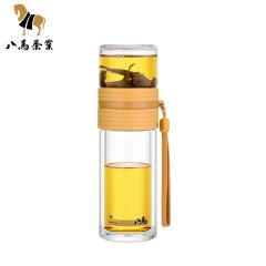 (代发)八马茶具茶水分离双层耐热238ml