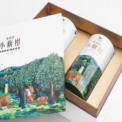 (白菜送彩金网站大全)八马小新柑新会小青柑礼盒装