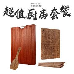 (代发)达乐丰乌檀木鸡翅木砧板筷勺组合装4件套