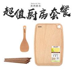 (代发)达乐丰榉木砧板筷勺3件套装