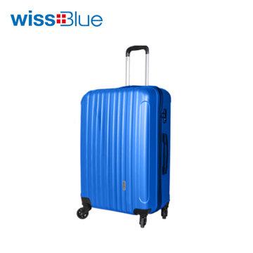 (代发)维仕蓝20寸ABS蓝色拉杆箱