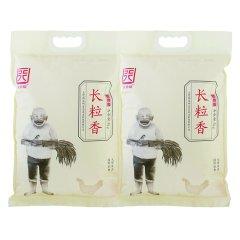 (代发)天野园.舒兰大米长粒香升级版5kg*2