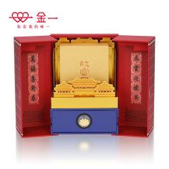 (代发)故宫日历2020年子鼠开新业黄金典藏版