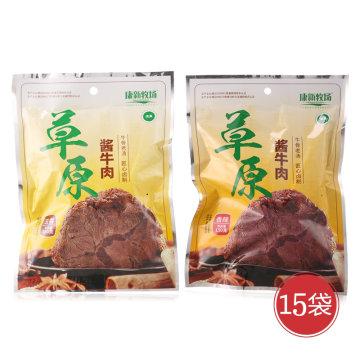 康新牧场草原酱牛肉美味推荐组(五香味酱牛肉150g/袋*10、赠香辣味酱牛肉150g/袋*5)
