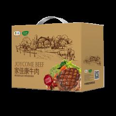 (代发)中粮家佳康进口牛排礼盒A款584g
