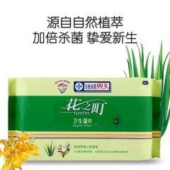 (代发)花之町-消毒湿巾一次性消毒湿巾抑菌消毒80片*4包