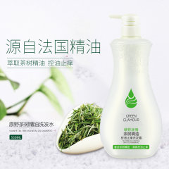 (代发)原野茶树精油控油止痒洗发露550ml