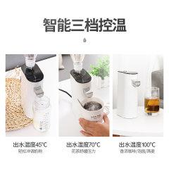 (代发)山水电水壶饮水机速热迷你便携旅行热水瓶SKS17
