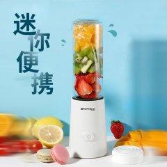 (代发)山水榨汁机便携打奶昔400ml随行杯SJ-M33