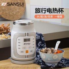 (代发)山水电水壶便携式多功能壶煮茶器SKS31标准款