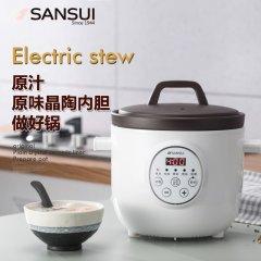 (代发)山水(sansui)智能电炖锅CS328-A