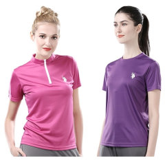 99抢购-美国品牌U.S.POLO  ASSN 女款T恤抢购组(紫色速干衣*1、玫红色速干衣*1)