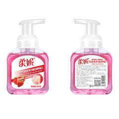 (代发)柔妮泡沫洗手液300ml三瓶装 无 芦荟