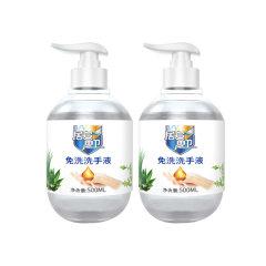 (代发)居安思卫免洗洗手液500ml*2瓶
