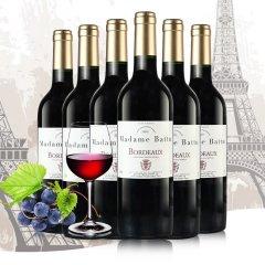 5.20抢购-法国原瓶原装进口巴图太太干红葡萄酒特惠组(红酒750ML/瓶*6)